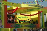 The stage decorated in the Kurdish colours and slogans   Photo property of Shiler Amini